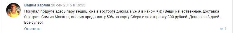 %d0%be%d1%82%d0%b7%d1%8b%d0%b2_2