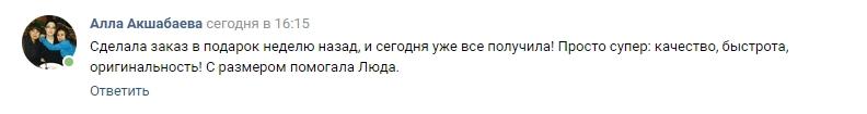 5 июня Акшабаева