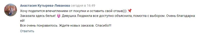 Анастасия Кутырева 15.02