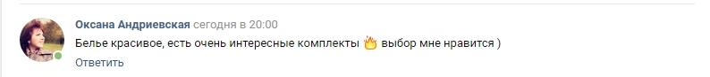 Андриевская27.01