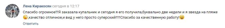 Киракосян 15.06