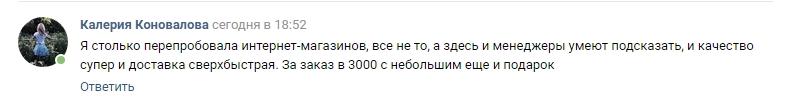 Коновалова 12.01