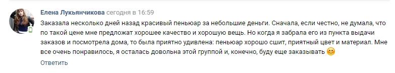 Лукьянчикова 2