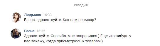 Лукьянчикова