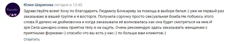 Шарипова 16.06