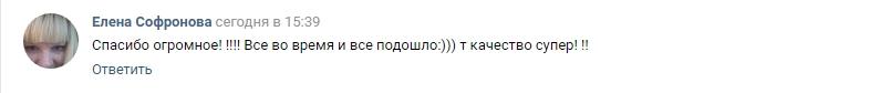 софронова 27.02