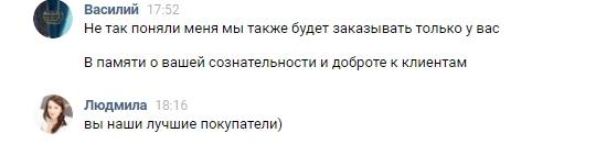 Байков 07.07