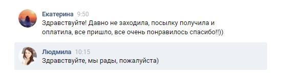 Екатерина 25.07