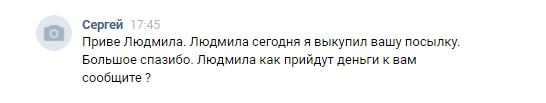 Искрицкий 22.06