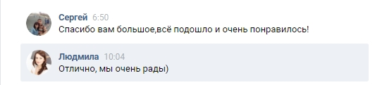 Миронов 26.07