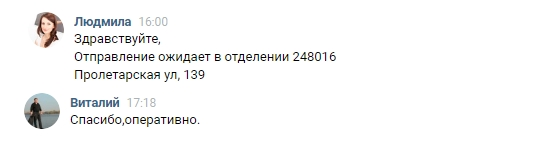 старцева 14.07. карпухин